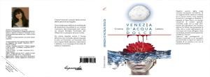 veneziaDacquaDolceBanner